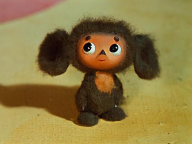 cheburashka.0-05-08.jpg